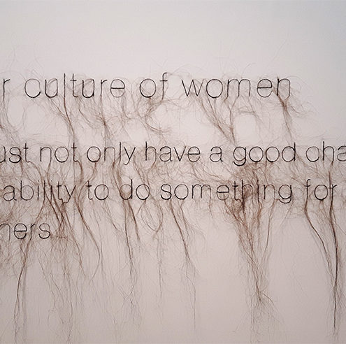 Elyse Galiano, exposition Faire et Défaire, Centre Culturel de Schaerbeek, 2019 (c) Elyse Galiano, (c) photo Eric Mabille - Boombartstic Art Magazine